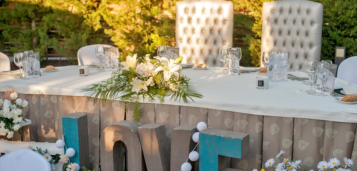 Casaments, bodes, celebracions, festes, aperitius al jardí. Masia Les Garrigues, les Borges Blanques Lleida